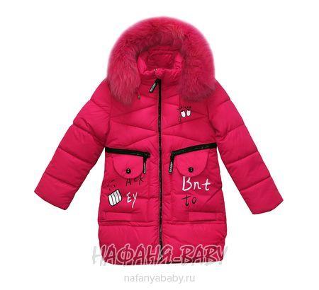 Детское пальто L-Z арт: 2713, штучно, 5-9 лет, цвет малиновый, размер 128, оптом Китай (Пекин)