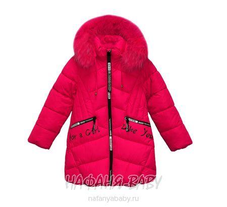 Куртка L-Z арт: 2715, штучно, 5-9 лет, цвет малиновый, размер 128, оптом Китай (Пекин)