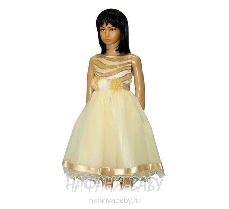 Нарядное платье для малышки YES AGE арт: 2800, штучно, 1-4 года, цвет кремовый с кофейными вставками, размер 92, оптом Турция