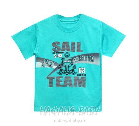Детская футболка UNRULY арт: 2914, 1-4 года, 5-9 лет, цвет бирюзовый, оптом Турция