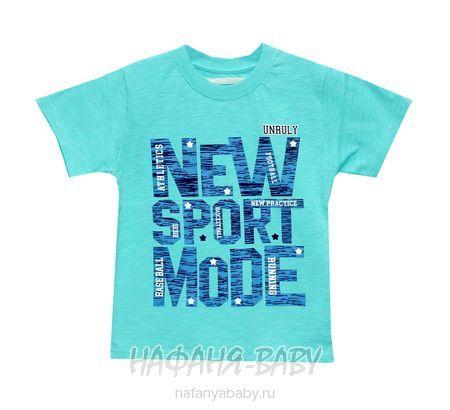 Детская футболка UNRULY арт: 2942, 1-4 года, 5-9 лет, цвет бирюзовый, оптом Турция