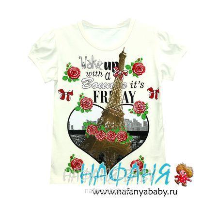 Детская футболка UNRULY арт: 2957, штучно, цвет кремовый, размер 110, оптом Турция