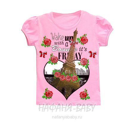Детская футболка UNRULY арт: 2957, штучно, 5-9 лет, 1-4 года, цвет розовый, размер 104, оптом Турция