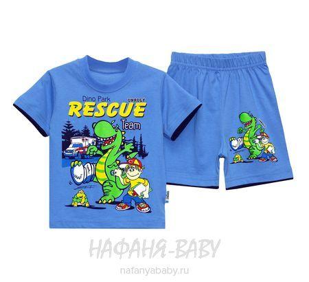 Детский костюм (футболка+шорты) UNRULY арт: 3059, 1-4 года, 5-9 лет, цвет серо-голубой, оптом Турция