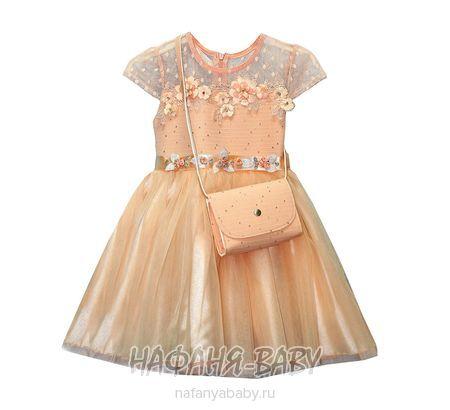 Детское нарядное платье + сумочка OZGUL арт: 3063, 5-9 лет, цвет персиковый, оптом Турция