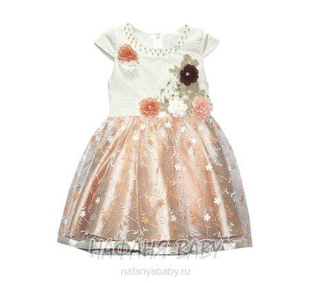 Детское нарядное платье OZGUL арт: 3078, 5-9 лет, цвет персиковый, оптом Турция