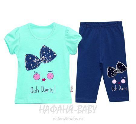 Детский костюм (футболка+лосины) UNRULY арт: 3080, 1-4 года, 5-9 лет, цвет бирюзовый, оптом Турция