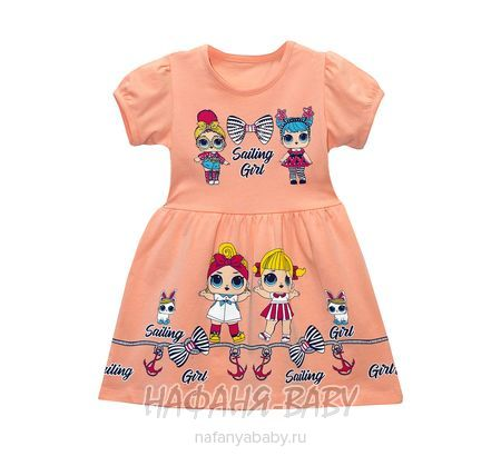Детское трикотажное платье UNRULY арт: 3093, 1-4 года, 5-9 лет, цвет персиковый, оптом Турция