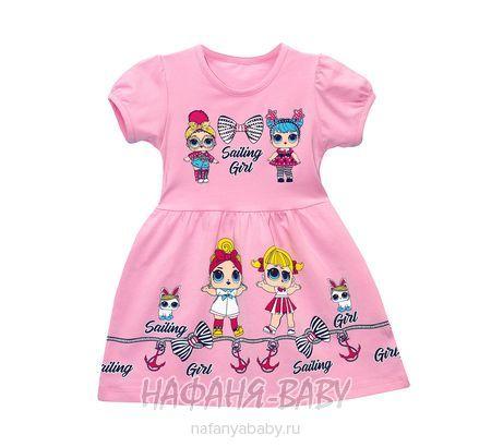Детское трикотажное платье UNRULY арт: 3093, 1-4 года, 5-9 лет, цвет розовый, оптом Турция