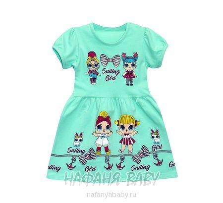 Детское трикотажное платье UNRULY арт: 3093, 1-4 года, 5-9 лет, цвет бирюзовый, оптом Турция