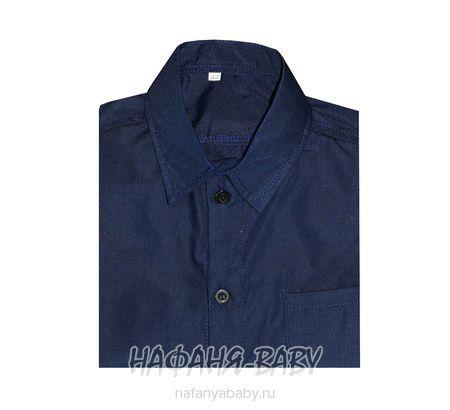Детская рубашка KGMART арт: 3103, 10-15 лет, 5-9 лет, цвет темно-синий, оптом