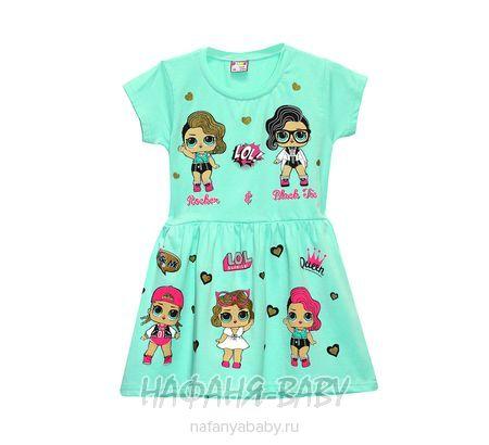 Детское трикотажное платье BASAK арт: 3140, 5-9 лет, оптом Турция