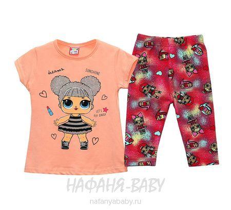 Детский костюм (футболка+лосины) BASAK арт: 3144, 1-4 года, оптом Турция