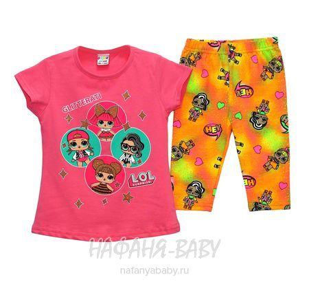Детский костюм (футболка+лосины) BASAK арт: 3146, 1-4 года, оптом Турция