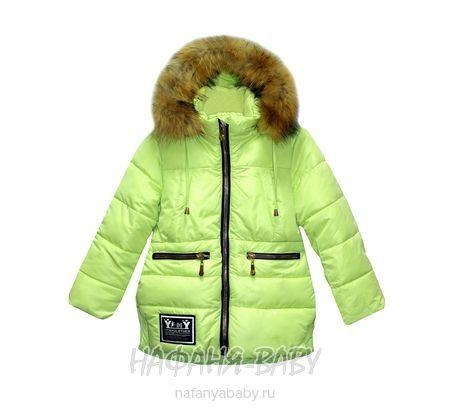 Детская зимняя куртка для девочки YFNY арт: 3178, штучно, 1-4 года, 5-9 лет, цвет светлый зеленый, размер 104, оптом Китай (Пекин)