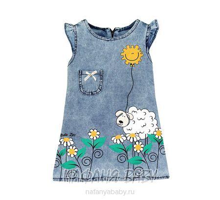 Детское джинсовое платье Moda Zeo арт: 3201, 1-4 года, 5-9 лет, оптом Турция