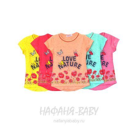 Детская футболка LILY Kids арт: 3507, 1-4 года, 5-9 лет, цвет аквамариновый меланж, оптом Турция