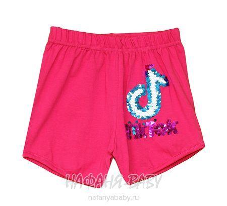 Детские шорты для девочки BASAK арт: 3576, 5-9 лет, цвет малиновый, оптом Турция
