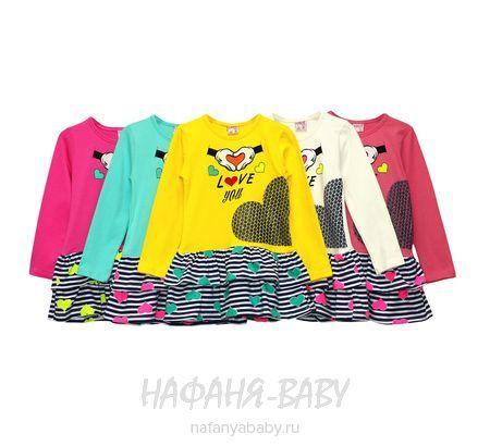 Детское трикотажное платье-туника Cit-Cit арт: 3595, 1-4 года, 5-9 лет, цвет желтый, оптом Турция