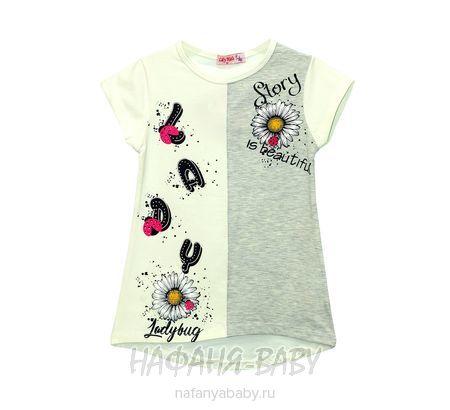 Детская трикотажная туника LILY Kids арт: 3614, 5-9 лет, цвет кремовый, оптом Турция