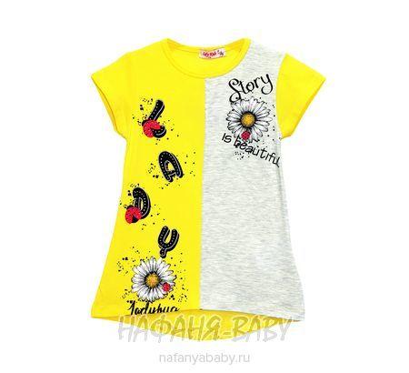 Детская трикотажная туника LILY Kids арт: 3614, 5-9 лет, цвет желтый, оптом Турция