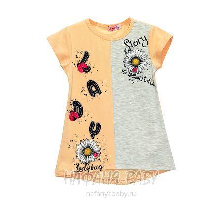 Детская трикотажная туника LILY Kids арт: 3614, 5-9 лет, цвет светлый персиковый, оптом Турция