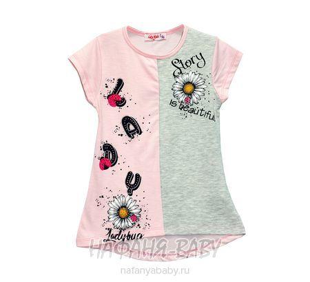 Детская трикотажная туника LILY Kids арт: 3614, 5-9 лет, цвет розовый, оптом Турция