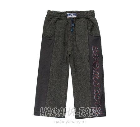Детские брюки ATС арт: 430, штучно, 1-4 года, цвет темно-серый, размер 92, оптом Турция