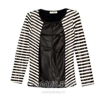 Детская кофта GIYAS арт: 405, штучно, 10-15 лет, молодежный, цвет с бело-черной полоской, размер 158, оптом Турция