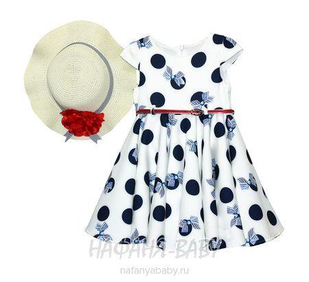 Детское платье + шляпка ERAY арт: 410, 1-4 года, 5-9 лет, цвет молочный в синий горох, оптом Турция