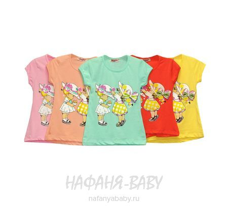 Детская футболка WHOOPS арт: 4111, 1-4 года, 5-9 лет, цвет аквамариновый, оптом Турция