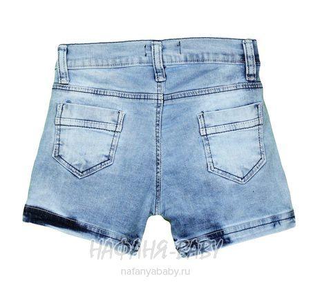 Джинсовые шорты MIYA арт: 4150, 10-15 лет, 5-9 лет, цвет синий, оптом Турция