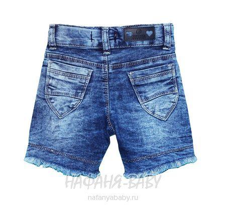 Детские шорты ZEISER арт: 42010, 1-4 года, 5-9 лет, цвет синий, оптом Турция