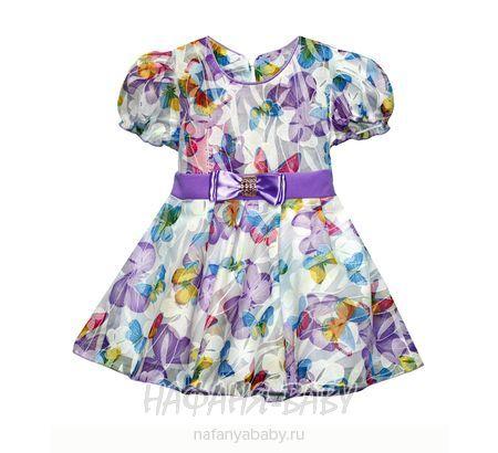 Детское платье JANARA арт: 4233, 1-4 года, 5-9 лет, цвет сиреневый, оптом