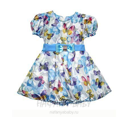 Детское платье JANARA арт: 4233, 1-4 года, 5-9 лет, цвет голубой, оптом