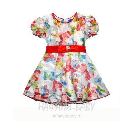 Детское платье JANARA арт: 4233, 1-4 года, 5-9 лет, цвет красный, оптом