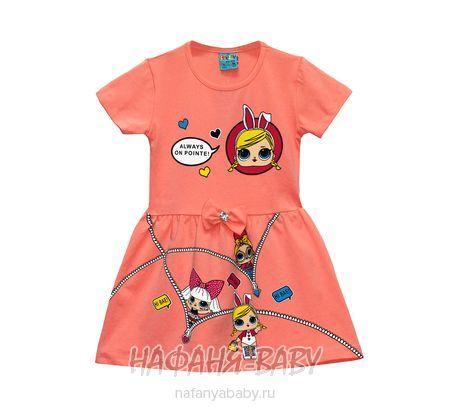Детское трикотажное платье Cit Cit арт: 4292, 1-4 года, 5-9 лет, оптом Турция