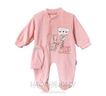 Детский комбинезон + шапочка ARMI арт: 440, 0-12 мес, цвет розовый, оптом Турция