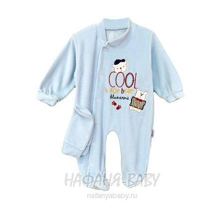 Детский комбинезон + шапочка ARMI арт: 442, 0-12 мес, цвет голубой, оптом Турция