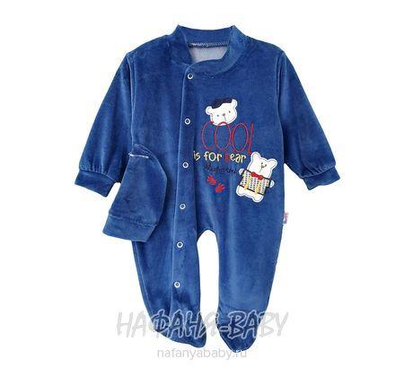 Детский комбинезон + шапочка ARMI арт: 442, 0-12 мес, цвет темно-синий, оптом Турция