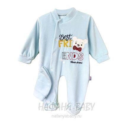 Детский комбинезон + шапочка ARMI арт: 444, 0-12 мес, цвет голубой, оптом Турция