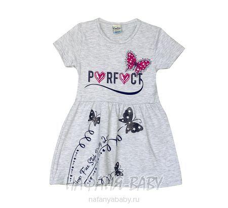 Детское трикотажное платье Con Con арт: 4553, 5-9 лет, 1-4 года, цвет серый меланж, оптом Турция