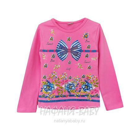 Детский лонгслив NARMINI арт: 4489, 5-9 лет, 1-4 года, цвет розовый, оптом Турция