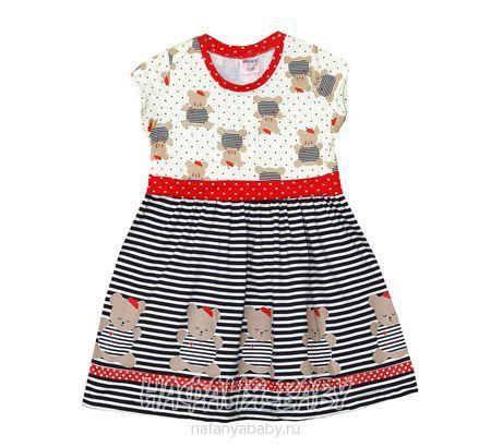Детское платье Mini Piti арт: 4617, 1-4 года, 0-12 мес, цвет кремовый с красным, оптом Турция