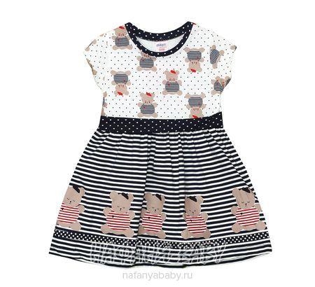 Детское платье Mini Piti арт: 4617, 1-4 года, 0-12 мес, цвет кремовый с темно-синим, оптом Турция