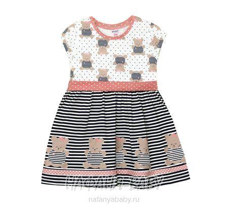 Детское платье Mini Piti арт: 4617, 1-4 года, 0-12 мес, цвет кремовый с чайной розой, оптом Турция
