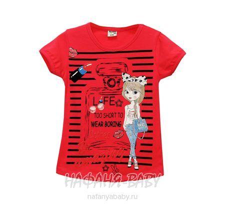 Детская футболка NARMINI арт: 4678, 1-4 года, 5-9 лет, цвет кремовый, оптом Турция
