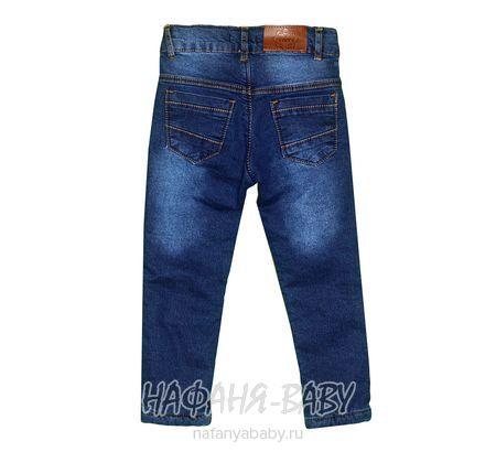 Теплые джинсы TATI Jeans арт: 4678, 5-9 лет, цвет синий, оптом Турция