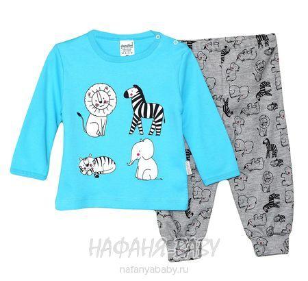 Детский костюм (кофта+брюки) DANDINI арт: 4741, 1-4 года, 0-12 мес, оптом Турция