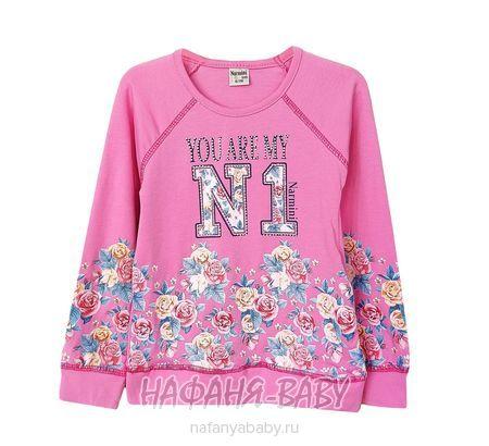 Детский свитшот NARMINI арт: 4813, 5-9 лет, 1-4 года, цвет розовый, оптом Турция